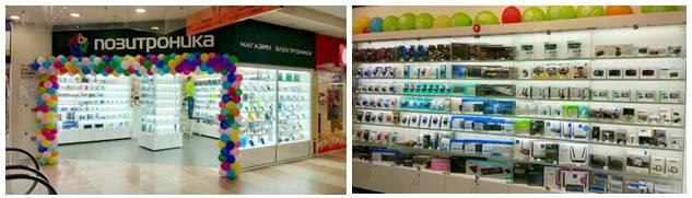 Позитроника открыла сразу четыре магазина в столичном регионе