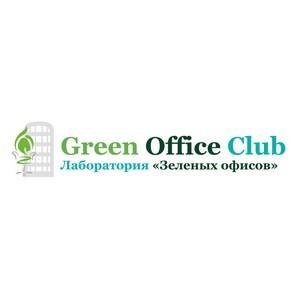 Зеленые здания повышают продуктивность
