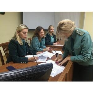Молодёжный совет в Калужской таможне