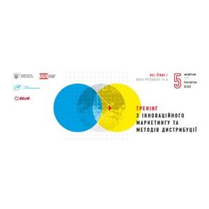 Состоится тренинг по инновационному маркетингу и методов дистрибуции кино