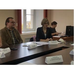 Виктория Бессонова приняла участие в очередном заседании по Нацрейтингу