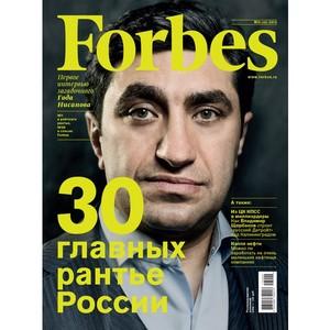 Февральский номер журнала Forbes поступил в продажу 31 января 2012