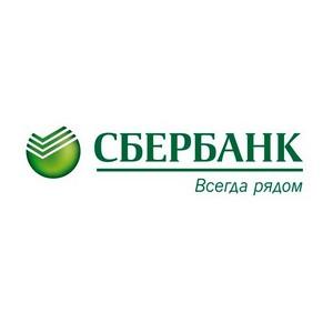 В Нижневартовске Западно-Сибирский банк Сбербанка России подарил пожилым людям необычные открытки
