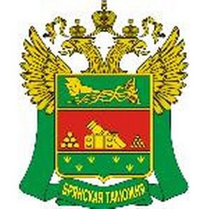 Таможенники передали брянскому музею список иконы Богоматери «Всех скорбящих радости с грошиками»