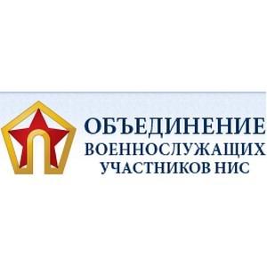 «Молодострой» заключил соглашение с командованием Войск воздушно-космической обороны