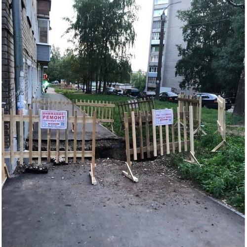 ОНФ направил в гордуму итоги опроса жителей Кирова по горячей воде