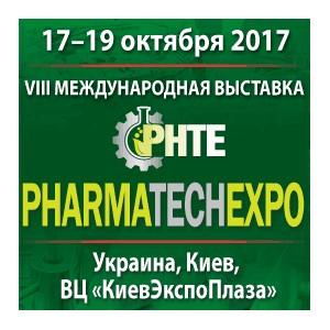 Международная выставка оборудования и технологий для фармацевтической промышленности PHARMATechExpo
