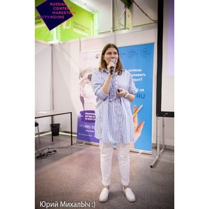 PR News зажгли «Контент спички» на Russian Content Marketing 2017
