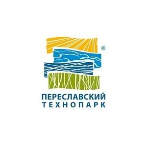 Кадровые изменения в Переславском технопарке