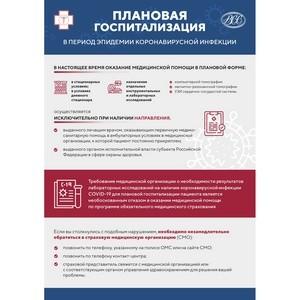 С чем помогают пациентам страховые представители АльфаСтрахование-ОМС?