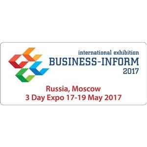 Выставка «Business-Inform 2017»: подарки всем посетителям