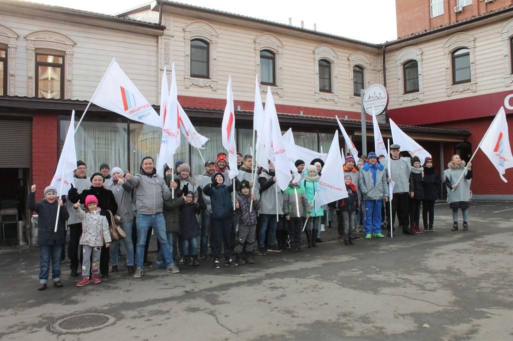 Челябинские активисты ОНФ приняли участие в мероприятиях, посвященных Дню народного единства