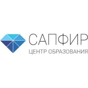 Семинар для поставщиков: Реформа госзакупок
