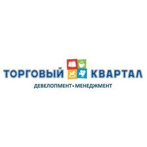 ГК «Торговый Квартал» будет управлять ТРЦ «Акварель» в г. Тамбове