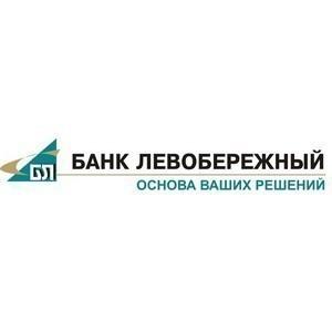 Банк «Левобережный» проведет в первом квартале 2018 года пять семинаров по ВЭД