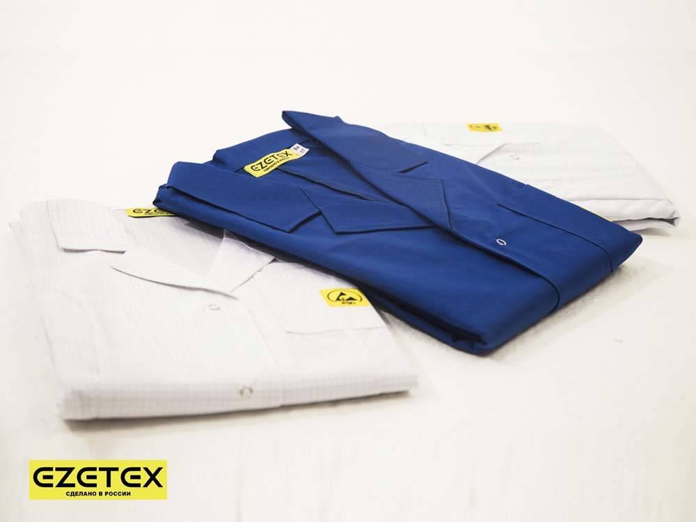 Антистатические халаты и одежда для чистых помещений Ezetex (Россия)