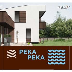 «Вектор Инвестментс» выводит на рынок дизайн-поселок Река-Река