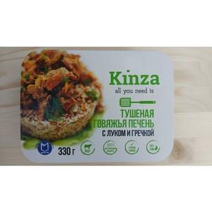Порционная еда из натуральных продуктов от Kinza