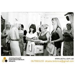 Презентация книги Оксаны Тодоровой «PR в цифровую эру. Искусство коммуникаций» в Одессе