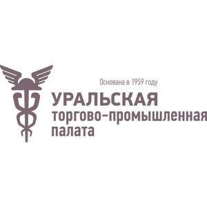 Новый Генконсул США поддерживает укрепление сотрудничества с Уралом
