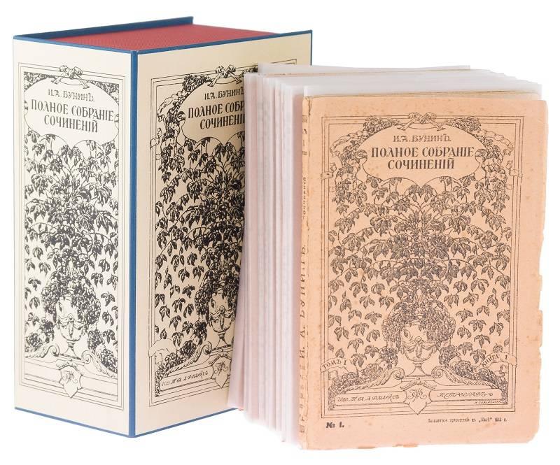 Аукционный дом «12й стул» проведет аукцион редких книг и автографов