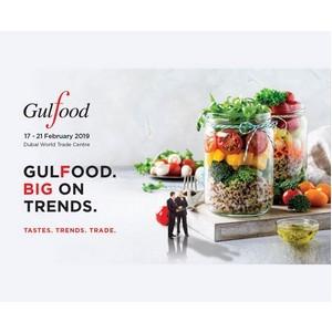 Выставка GulFood