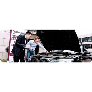 Автоломбард «Автозайм» открыли филиал в Нижнем Новгороде