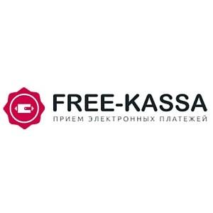К платежной системе Free-Kassa подключились 100 000 интернет-магазинов