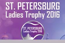 «Свобода» на Ladies Trophy 2016