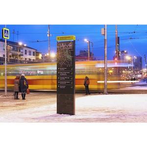 Навигационные комплексы «Швабе» к ЧМ-2018 установлены в Екатеринбурге