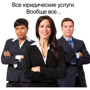 Оформление прав на наследство с ООО «ФИС-Финанс»