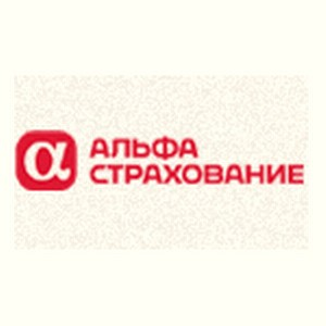 «АльфаСтрахование» представит свои решения на международной выставке «ТрансРоссия»