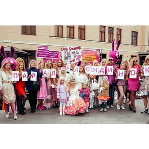 Москва полюбовалась парадом блондинок 2018