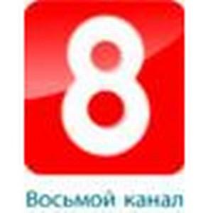 Смотрим «Сокровища России» вместе с «8 каналом»!