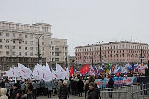 Челябинские активисты ОНФ приняли участие в митинг-концерте «Крымская весна»