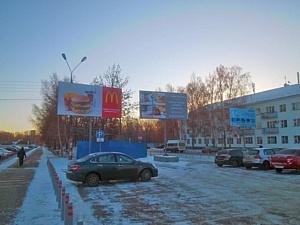 Добро пожаловать в Нижний Новгород! Добро пожаловать в «Макдоналдс»!