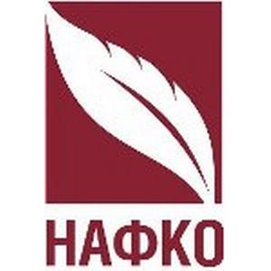 Онлайн-семинар компании «НАФКО-Консультанты» «Трансфертное ценообразование и контролируемые сделки»