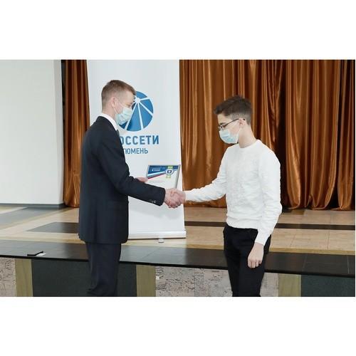 Югорчанин победил во Всероссийской олимпиаде школьников «Россети»
