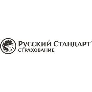 «Русский Стандарт Страхование» урегулировало страховой случай по дмс, в связи с ДТП под Брянском