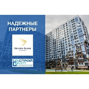 СтройОпт СПб сотрудничает с компанией Seven Suns Development