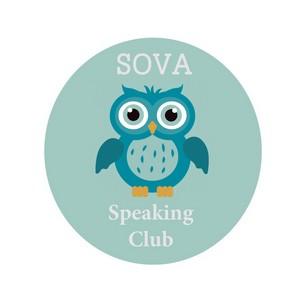 Разговорный клуб Sova приглашает на неформальную встречу на английском языке