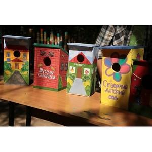 Фестиваль детских соцпроектов «Подмосковье – территория наших Побед!» прошел в «Детском наукограде»