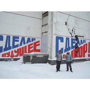 Активисты ОНФ нанесли патриотические граффити на стену студенческого общежития в Волгограде