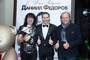 Палитра звезд на Дне рождения Даниила Федорова