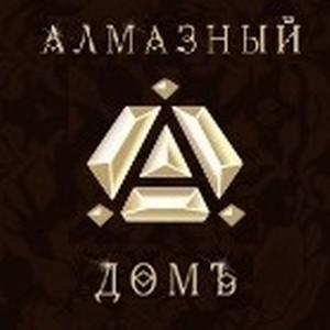 Обручальные кольца в Алмазном Доме – двух сердец одно решенье