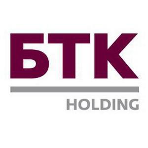 «БТК холдинг» представит результат инноваций в легкой промышленности