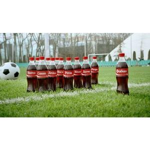 Вливайся в мировой футбол и болей за нашу сборную  вместе с Coca-Cola