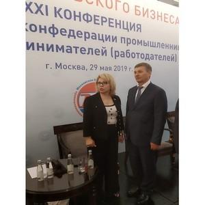 В Москве создан Комитет по промышленной и экологической безопасности