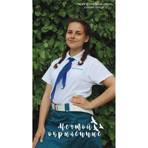В ВДЦ «Орлёнок» работают студентки опорного ТГУ