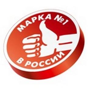 «Марка № 1 в России» (2013) на Первом канале